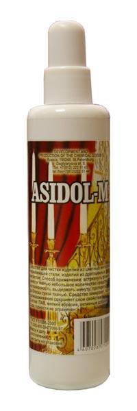 Состав асидола для чистки латуни